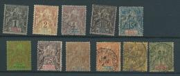 COLONIA FRANCESA-COSTA DE MARFIL - Stamps