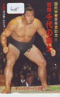 Carte Prépayée  Japon * SUMO  (615) LUTTE LUTTEURS WORSTELEN * JUDO Kampf Wrestling LUCHA * PREPAID JAPAN * - Japan