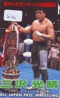 Télécarte  Japon * SUMO (626)  LUTTE  LUTTEURS WORSTELEN * JUDO * Kampf Wrestling *  LUCHA * PHONECARD JAPAN * - Japan