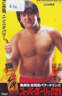 Télécarte  Japon * SUMO (630)  LUTTE  LUTTEURS WORSTELEN * JUDO * Kampf Wrestling *  LUCHA * PHONECARD JAPAN * - Japan