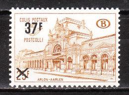 TR404**  Gare D´Arlon - Papier Blanc - La Bonne Valeur - MNH** - COB 235 - Vendu à 15% Du COB!!!! - 1952-....