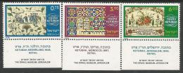 IS 1977 KETUBACH, ISRAEL,1 X 3v, MNH - Israel