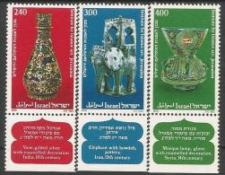 IS 1978-776-8 ARTS, ISRAEL,1 X 2v, MNH - Israel