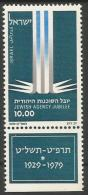 IS 1979-799-804 JEWISH AGENCY, ISRAEL,1 X 1v, MNH - Israel