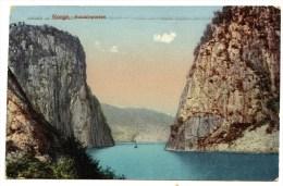 Suldalsporten, Norge, Ryfylke, Rogaland, Vestalandet, 28.7.1920, Fjord - Norvège