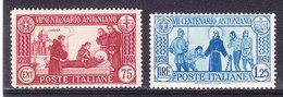1931 S ANTONIO 75 C. + 1,25 Lire NUOVO MNH Centratissimo (leggi) - 1900-44 Vittorio Emanuele III