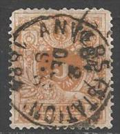 1881 5c Numeral, Perf. 14,  Used - 1869-1883 Leopold II
