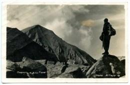 """Pirin, Bergsteiger, Gipfel """"El Tepe"""",19.5.1941,  Paskoff 1940 - Bulgarien"""