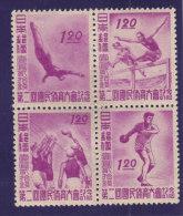 Japon , n� 377 /80 **, rencontre sportive de 1947
