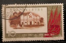 CHINE OBLITERE - Chine