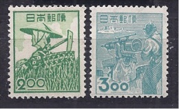 Japan1948: Yvert 392-3mh*