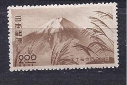 Japan1949: Yvert 422mh*