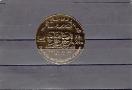 Yemen Nº Michel 794 - Yemen