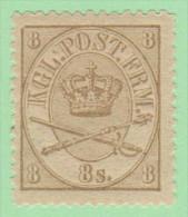 DEN SC #14b MLH (OG)  1870 Royal Emblems W/cert, CV $475.00 (H) - 1864-04 (Christian IX)