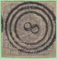 "DEN SC #6  1857 Royal Emblems 4 Margins, ""8"" (Bogense) In Conc. Circs., W/tiny Nick Along TL Margin, CV $190.00 - 1851-63 (Frederik VII)"