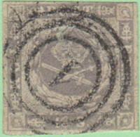 "DEN SC #6  1857 Royal Emblems 4 Margins, ""1"" (Kjobenhavn) In Conc. Circs., W/pinhole @ TC (middle Ring), CV $190.00 - 1851-63 (Frederik VII)"