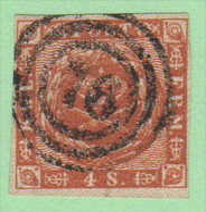 """DEN SC #7 1858 Royal Emblems 4 Margins (barely @ UR) """"76"""" (Vejle) In Conc. Circs., CV$8.50 - 1851-63 (Frederik VII)"""