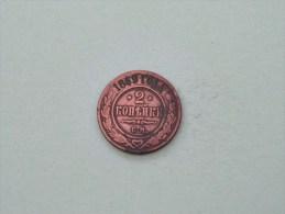 1869 EM - 2 Kopeks / Y# 10.1 ( Uncleaned / For Grade, Please See Photo ) !! - Russie