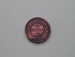 1898 CIIP - 3 Kopeks / Y# 11.2 ( Uncleaned / For Grade, Please See Photo ) !! - Russie
