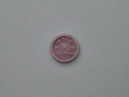 1907 - 5 Cent / KM 137 ( Uncleaned / For Grade, Please See Photo ) !! - [ 3] 1815-… : Royaume Des Pays-Bas
