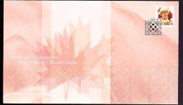 CANADA, 2009, #2298, QUEEN ELIZABETH 11, GOOD CONDITION - 2001-2010