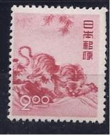 Japan1950: Yvert448-51mh* Cat.Value55Euros($68) - 1926-89 Emperor Hirohito (Showa Era)