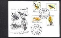 Algeria/Algerie 1977  -  FDC - Algerian Birds - Algérie (1962-...)