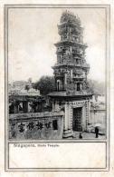 SINGAPUR - Hindu Temle - Singapur