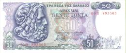 GRECIA  50 APAXMAI  AÑO 1978 - Grecia