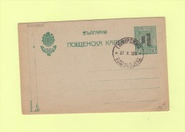 Bulgarie - Thrace Interalliee - 1920 - Covers & Documents