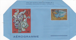 Vatican City 1985 A 23  40th Anniversary Of The United Nations , Unused Aerogramme - Vatican