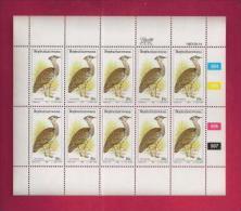 BOPHUTHATSWANA, 1983, MNH Stamp(s) In Full Sheets, Birds Of The Veld, Nrs. 112-115 - Bophuthatswana