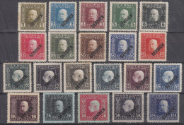 Austria occupation of Serbia in WWI Serbien overprint 1916 Mi#22-42 mint hinged