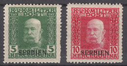 Austria occupation of Serbia in WWI Serbien overprint 1914-1916 Mi#4,6 mint hinged