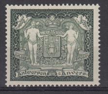 Nr 301 **, Cote = 140 € (X10011) - Belgium