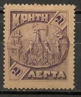 Timbres - Crète - 1905 - 2 L. -