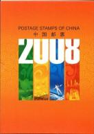 2008 CINA CHINA LIBRO COMPLETO DI FRANCOBOLLI OLIMPIADI DI PECHINO - 1949 - ... Repubblica Popolare