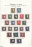 Austria occupation of Serbia in WWI Serbien overprint 1914/1916 Mi#1-21 mint hinged