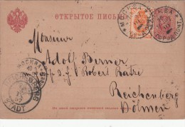 Russia, Mosca  To Reichemberg, Germania. 1897 - Briefe U. Dokumente