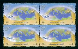 EGYPT / 2014 / EUROMED POSTAL / JOINT ISSUE / CYPRUS / LIBANON / MALTA / MOROCCO / SLOVENIA / GLOBE / MAP / MNH / VF - Nuovi
