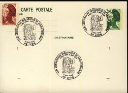 France Entier Postal CAD 40e Anniversaire Déclaration De Robert Schuman Europe Lyon 9/5/1990   - 467 - Celebrità