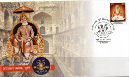 2014 India  25 Years Of Agarwal Club In Pune - Special Cover - Lions, Maharadja, See Scan - Briefe