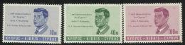 Cyprus 1966 Presideny J.Kennedy MNH - Unclassified