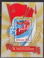 = Bloc Oblitéré 1 Timbre Russie De 1979 Agriculture, Espace, Industries - 1923-1991 USSR
