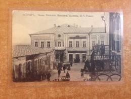 Novograd Volyn - Russia