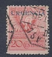 140018537  ESPAÑA  EDIFIL  Nº  591A - 1889-1931 Reino: Alfonso XIII