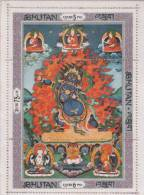 Bhutan Hb 26 - Bhutan