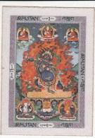 Bhutan Hb 26sd - Bhutan