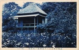 10673. Postal NAGASAKI (Japon). Ysato & Co. . Trade Mark - Otros