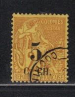 COCHINCHINE N° 3 Obl. - Cochinchine (1886-1887)